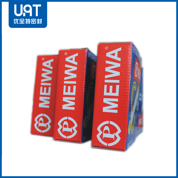 工程机械密封件修理包(散件)